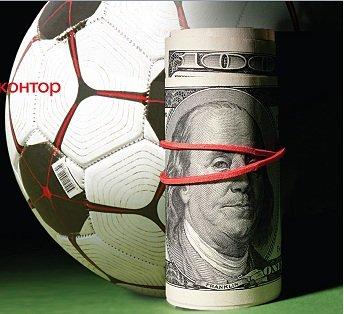 Заработать на футболе