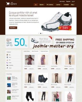 JS Shaper iStore