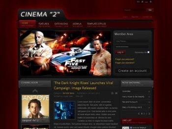 IT Cinema 2