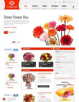 SJ Flower Store