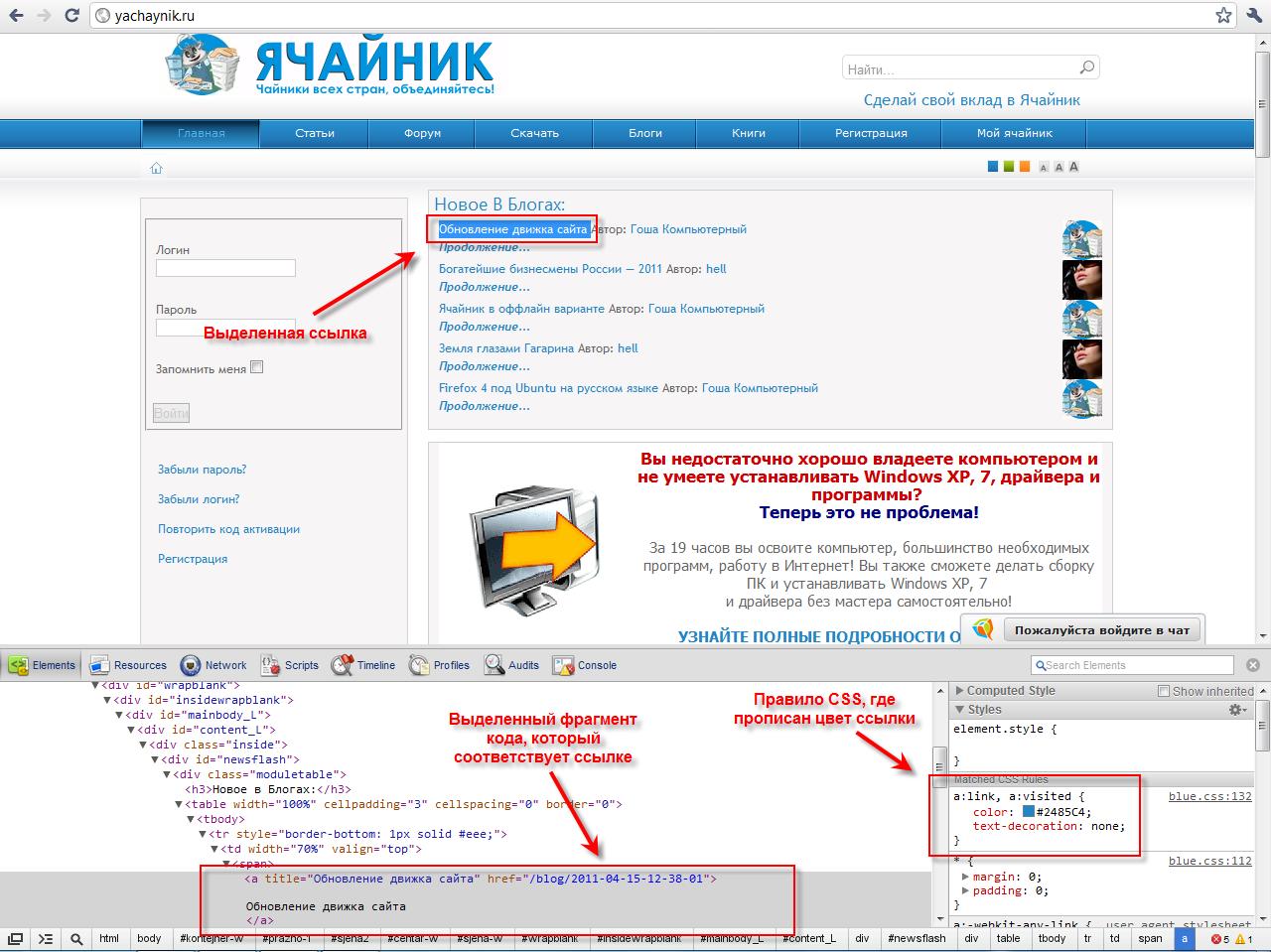 Файл html как сделать ссылки