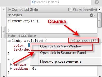 Суффикс класса модуля в Joomla или как сделать модуль уникальным