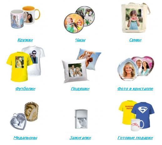 Вывод категорий VirtueMart с изображениями на главной станице сайта.